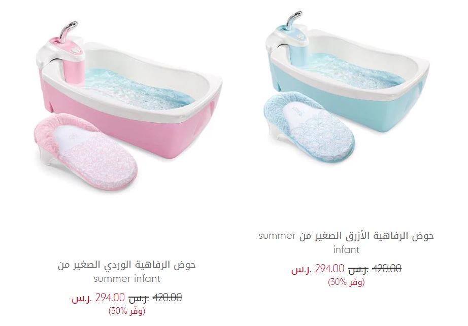 بانيو استحمام mothercare